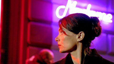 Die Schatten, die dich holen | TV-Programm EinsFestival