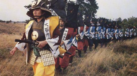 Der Sommer des Samurai